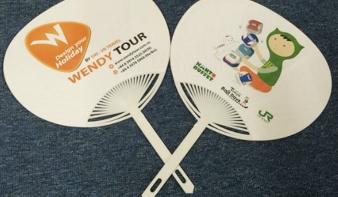 Quạt Nhựa quà tặng in logo công ty
